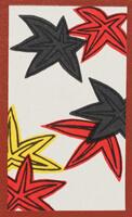 紅葉のカス